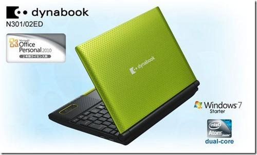 dynabook301-02E_1.jpg